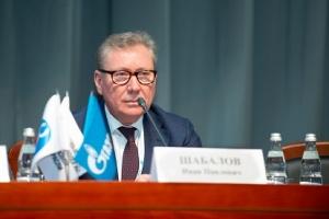 И. П. Шабалов