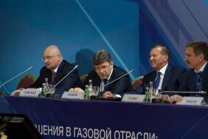 Первый Всероссийский Форум «Новейшие технические решения в газовой отрасли: перспективы внедрения» (апрель,2014 год)
