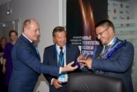 Награждение победителя конкурса «Лучший проект года в рамках программы импортозамещения» (октябрь,2015 год)