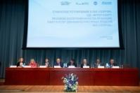 Президиум пленарного заседания конфренции