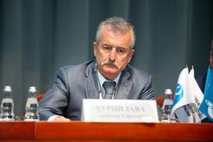 В. С. Хурцилава