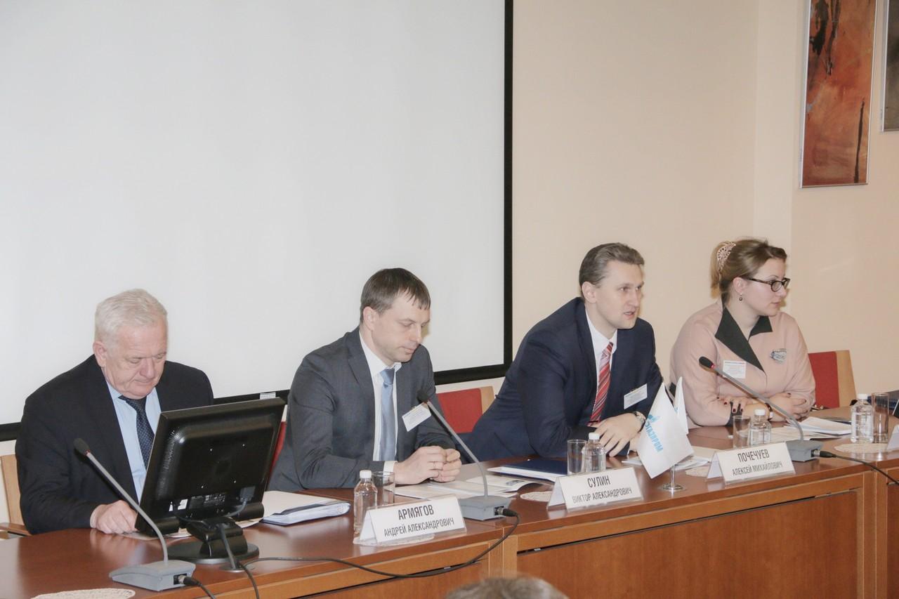 Семинар в ООО Газпром ВНИИГАЗ