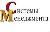 Описание: D:\С.П. Макурина\СМ-Консалтинг\Информация о СМ\лого.jpg